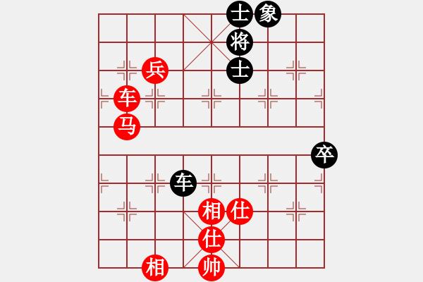 象棋谱图片:甘肃 李家华 胜 火车头体协 崔岩 - 步数:171