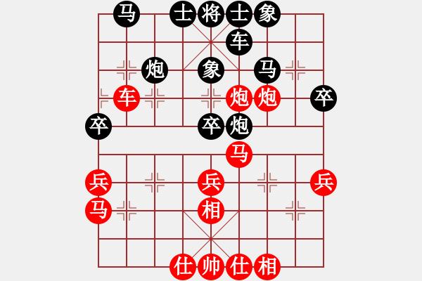 象棋谱图片:甘肃 李家华 胜 火车头体协 崔岩 - 步数:40