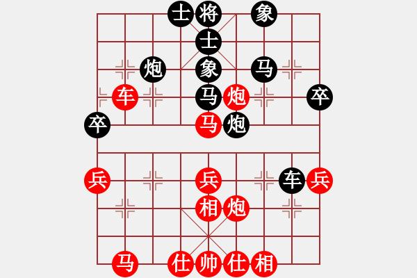 象棋谱图片:甘肃 李家华 胜 火车头体协 崔岩 - 步数:50