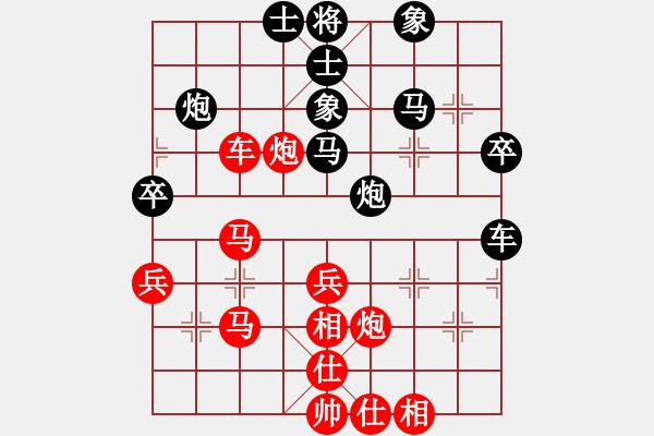 象棋谱图片:甘肃 李家华 胜 火车头体协 崔岩 - 步数:60