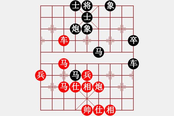 象棋谱图片:甘肃 李家华 胜 火车头体协 崔岩 - 步数:70