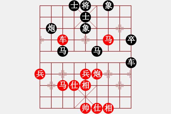 象棋谱图片:甘肃 李家华 胜 火车头体协 崔岩 - 步数:80