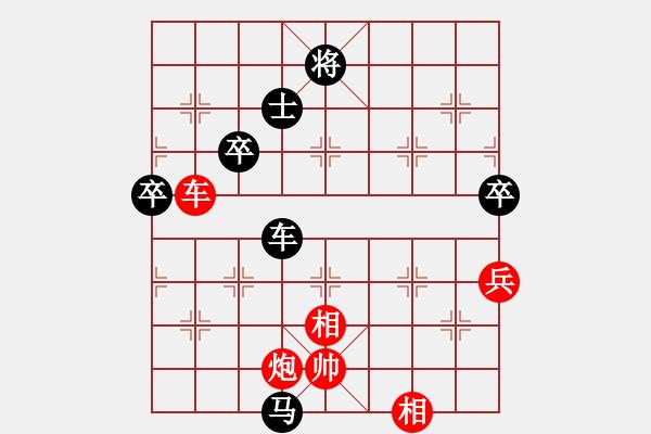 象棋谱图片:谢靖       先和 宋国强     - 步数:100