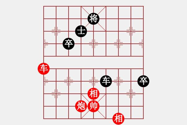 象棋谱图片:谢靖       先和 宋国强     - 步数:110