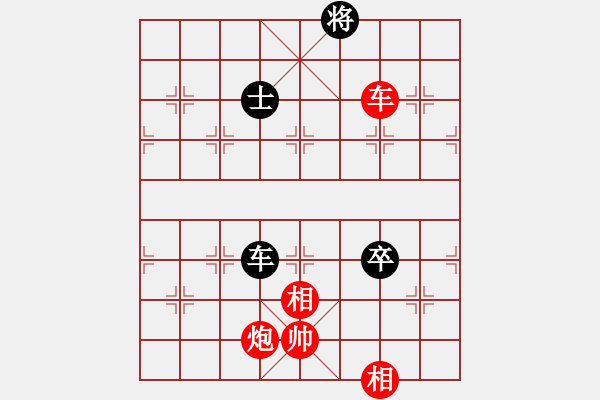 象棋谱图片:谢靖       先和 宋国强     - 步数:120