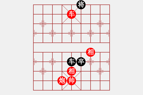 象棋谱图片:谢靖       先和 宋国强     - 步数:130