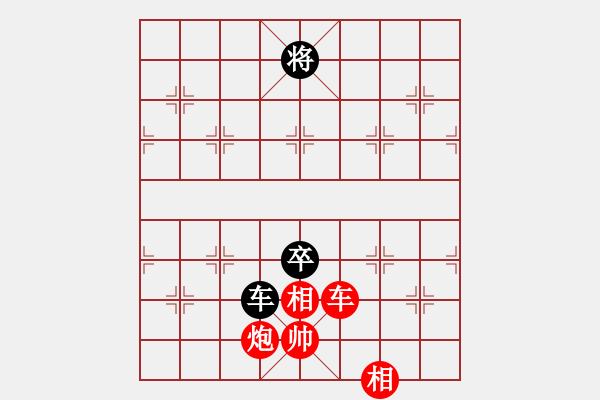 象棋谱图片:谢靖       先和 宋国强     - 步数:140