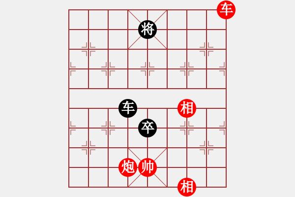 象棋谱图片:谢靖       先和 宋国强     - 步数:150
