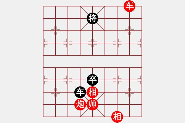 象棋谱图片:谢靖       先和 宋国强     - 步数:160