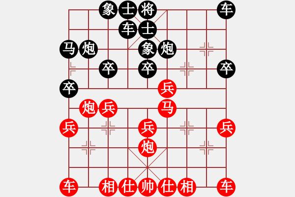 象棋谱图片:谢靖       先和 宋国强     - 步数:30