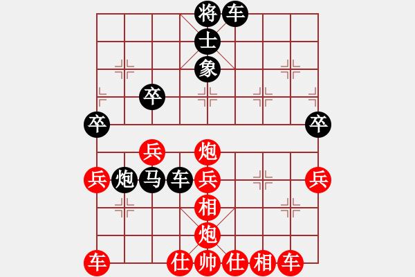 象棋谱图片:谢靖       先和 宋国强     - 步数:50