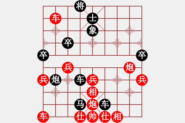 象棋谱图片:谢靖       先和 宋国强     - 步数:60