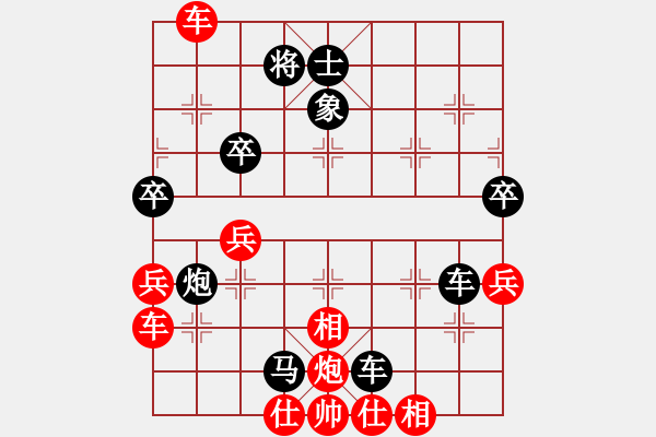 象棋谱图片:谢靖       先和 宋国强     - 步数:70