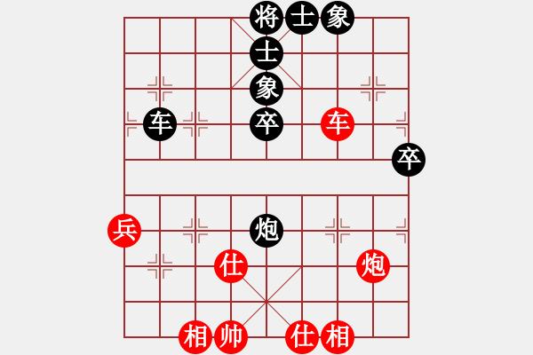 象棋棋谱图片:赵鑫鑫 先和 许银川 - 步数:89