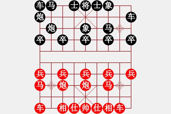象棋棋谱图片:19850411任建平胜马有共 - 步数:10