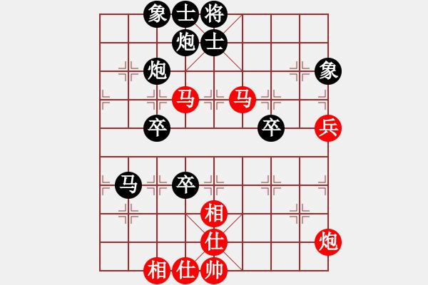 象棋棋谱图片:19850411任建平胜马有共 - 步数:100