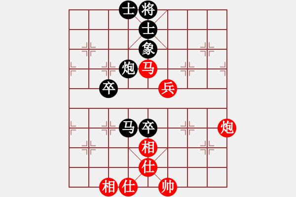 象棋棋谱图片:19850411任建平胜马有共 - 步数:120