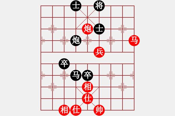 象棋棋谱图片:19850411任建平胜马有共 - 步数:130