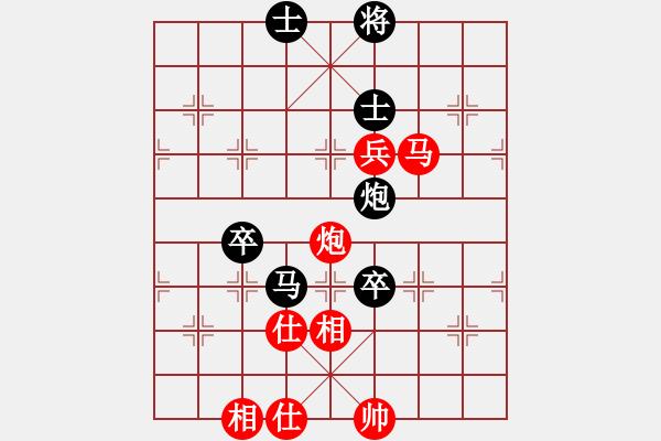 象棋棋谱图片:19850411任建平胜马有共 - 步数:140