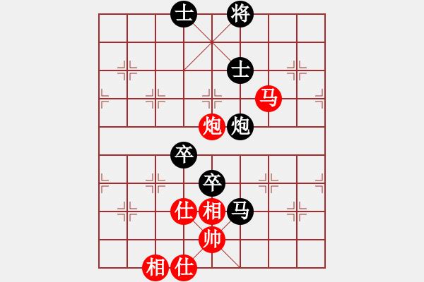 象棋棋谱图片:19850411任建平胜马有共 - 步数:150