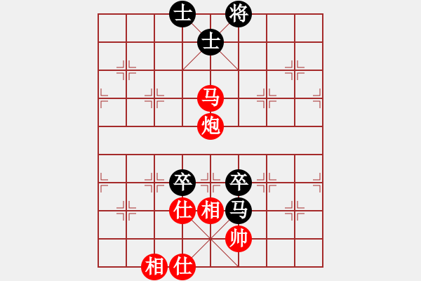象棋棋谱图片:19850411任建平胜马有共 - 步数:160