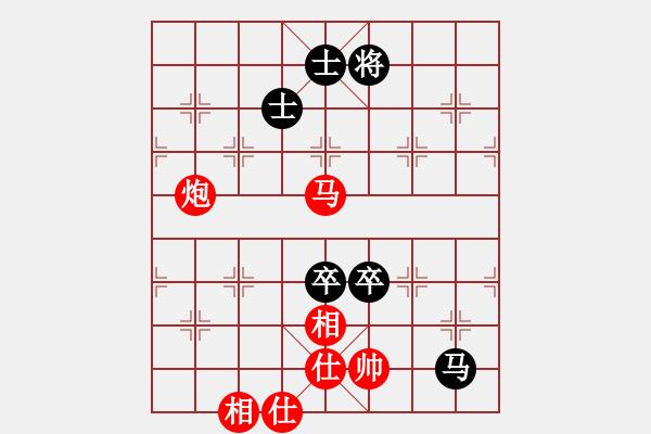 象棋棋谱图片:19850411任建平胜马有共 - 步数:170