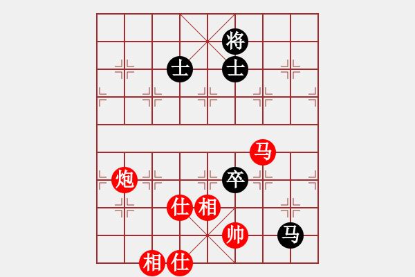 象棋棋谱图片:19850411任建平胜马有共 - 步数:180