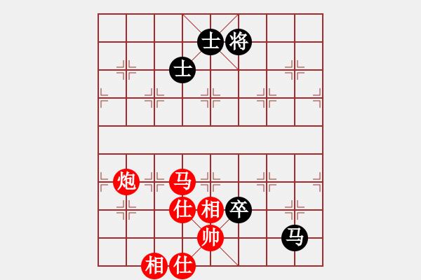 象棋棋谱图片:19850411任建平胜马有共 - 步数:185