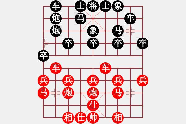 象棋棋谱图片:19850411任建平胜马有共 - 步数:20