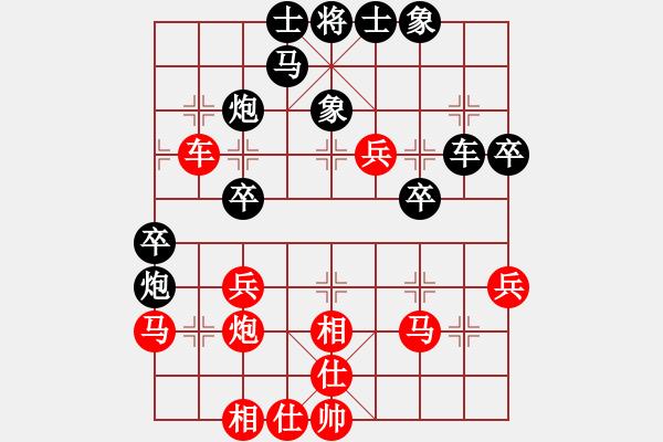 象棋棋谱图片:19850411任建平胜马有共 - 步数:50