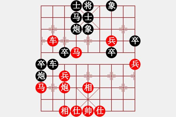 象棋棋谱图片:19850411任建平胜马有共 - 步数:60