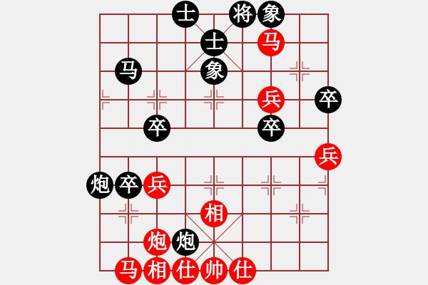 象棋棋谱图片:19850411任建平胜马有共 - 步数:70