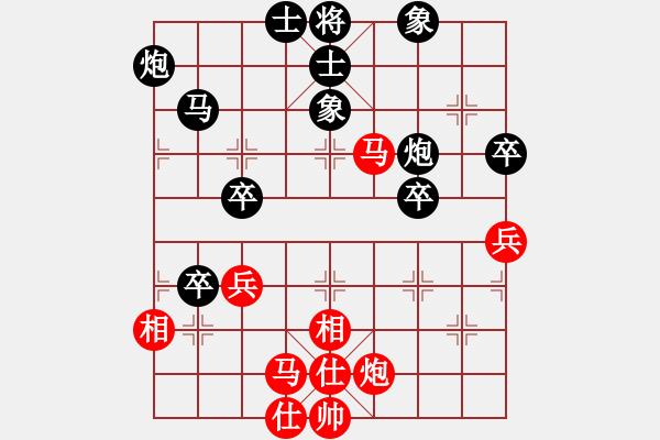 象棋棋谱图片:19850411任建平胜马有共 - 步数:80