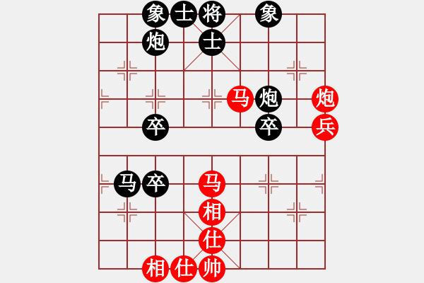 象棋棋谱图片:19850411任建平胜马有共 - 步数:90
