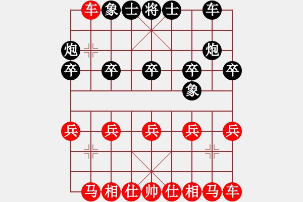 象棋棋谱图片:私人房和热法 - 步数:10