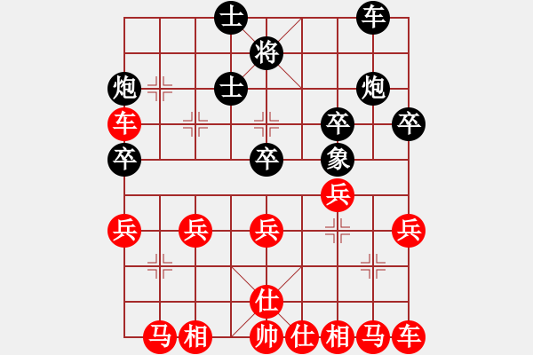 象棋棋谱图片:私人房和热法 - 步数:20