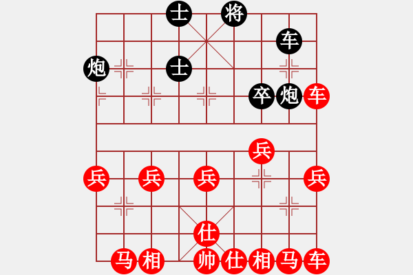 象棋棋谱图片:私人房和热法 - 步数:30