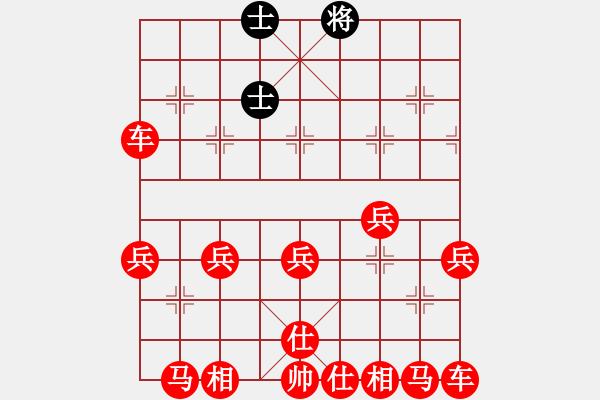 象棋棋谱图片:私人房和热法 - 步数:40