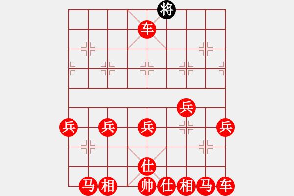 象棋棋谱图片:私人房和热法 - 步数:49