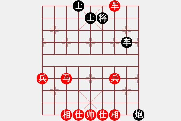 象棋棋谱图片:123 - 步数:100