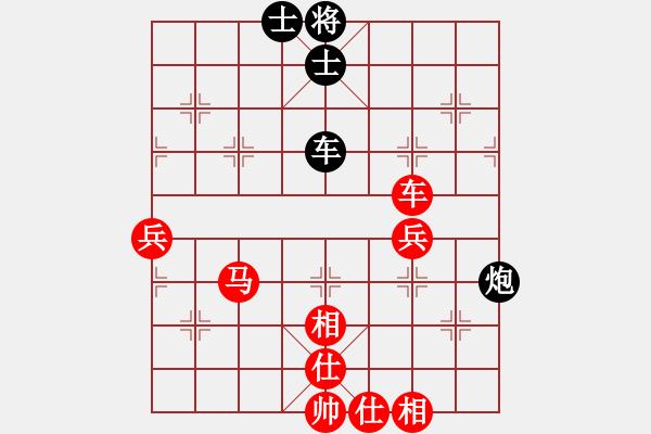 象棋棋谱图片:123 - 步数:110