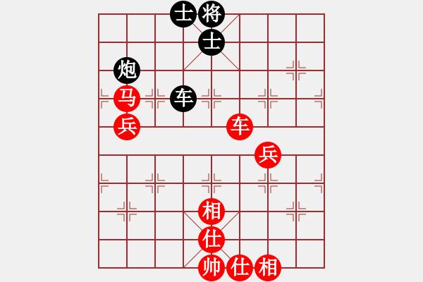 象棋棋谱图片:123 - 步数:120