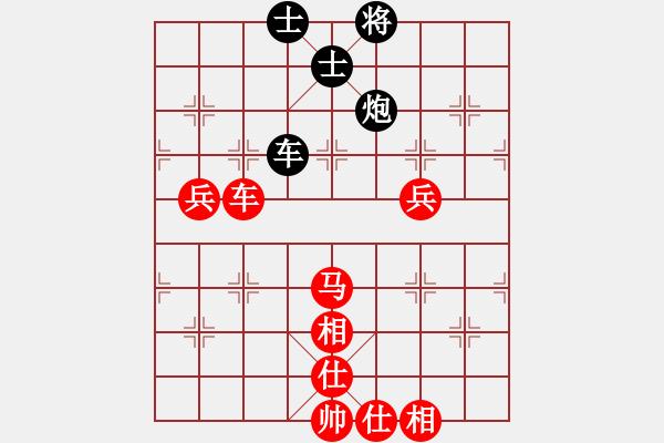 象棋棋谱图片:123 - 步数:130