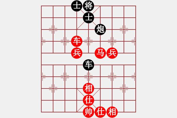 象棋棋谱图片:123 - 步数:140