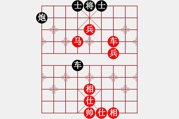 象棋棋谱图片:123 - 步数:150