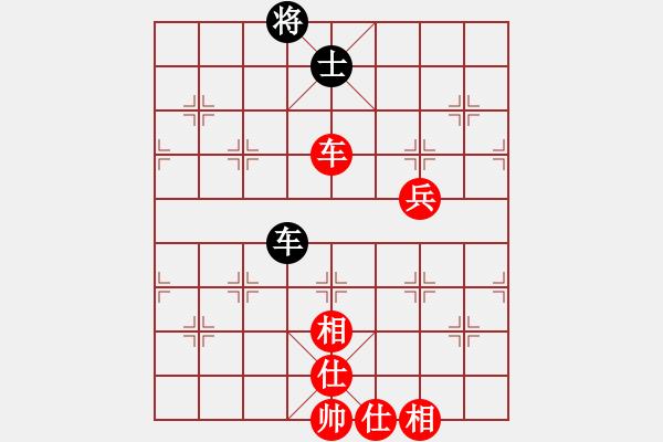 象棋棋谱图片:123 - 步数:160