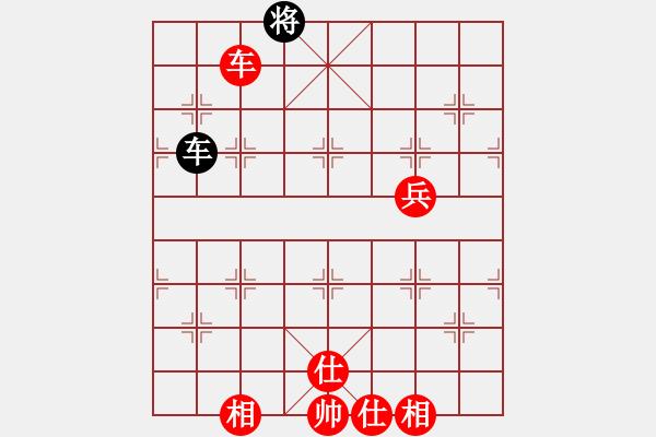 象棋棋谱图片:123 - 步数:170