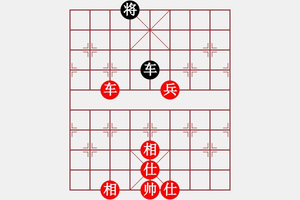 象棋棋谱图片:123 - 步数:180