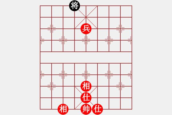 象棋棋谱图片:123 - 步数:190