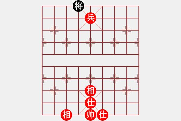 象棋棋谱图片:123 - 步数:191